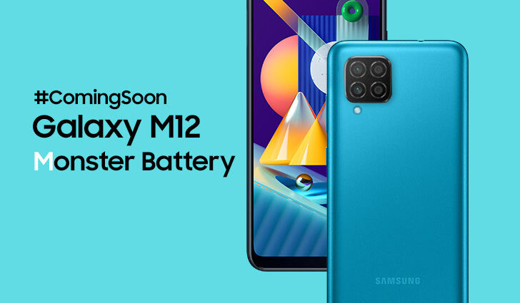 Samsung unveils Galaxy M12 with 6,000 mAh battery
