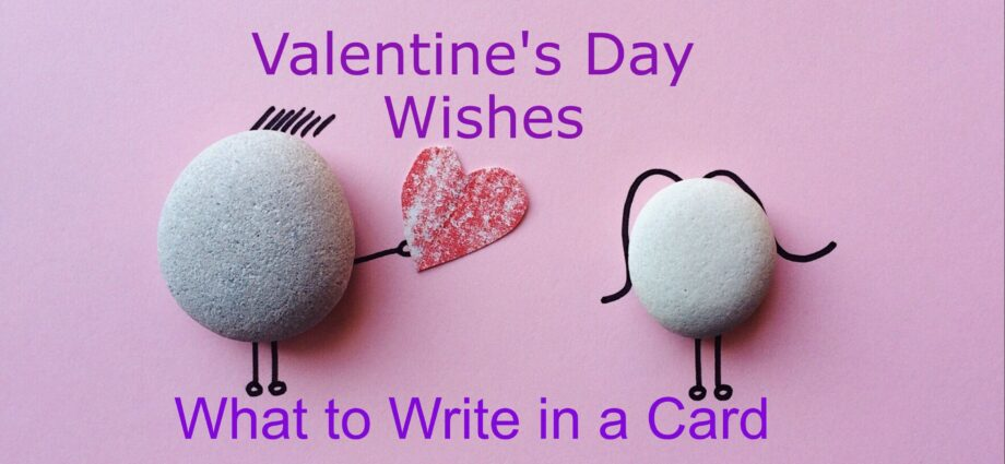 What to write in a valentines day card