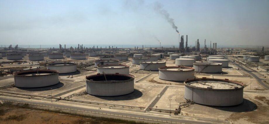 Saudi Arabia's oil